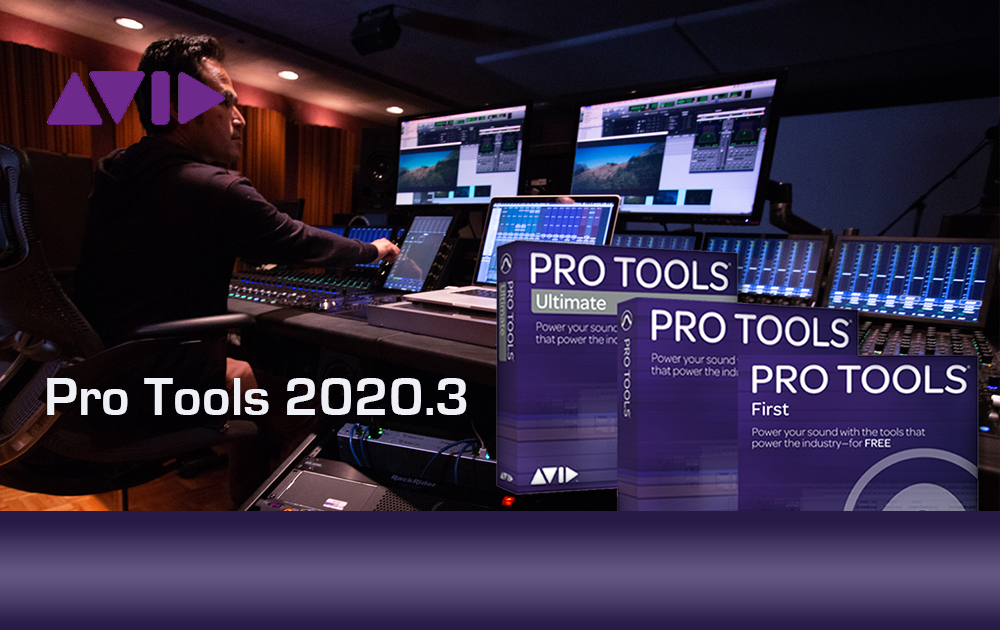 Pro Tools 2020.3 Software verfügbar