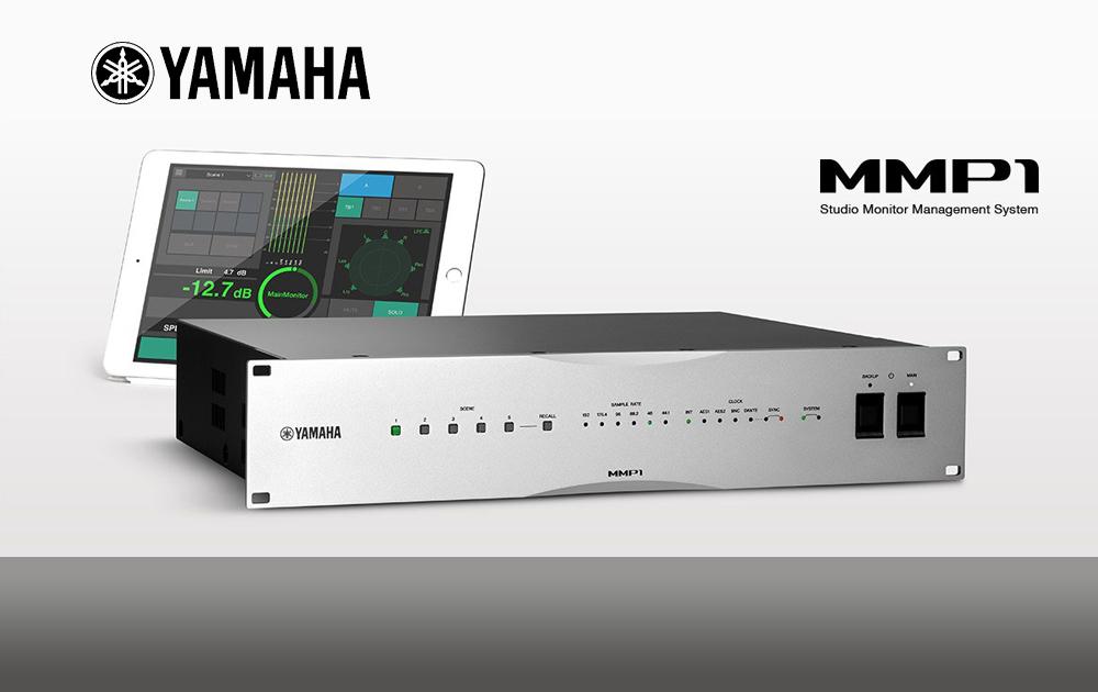 Yamaha MMP1: Monitor-Controller der Zukunft