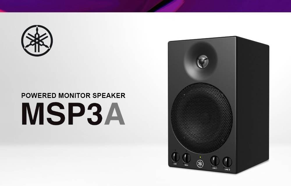 Neu: Yamaha MSP3A Aktivmonitor